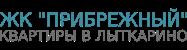 жк-прибрежный.рф